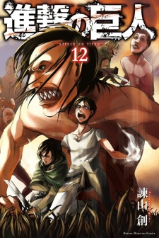 Аниме Атака титанов: Дневник Илзе » Shingeki no Kyojin ...